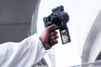 Prenez facilement des prises de vue en position verticale pour les appareils mobiles