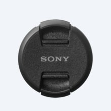 Picture of 67mm Front Lens Cap