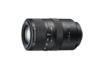 Picture of 70–300mm F4.5–5.6 G SSM
